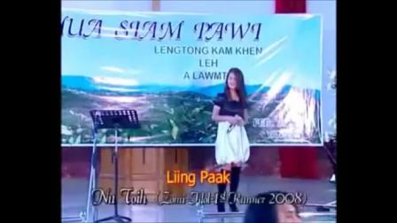 Ling Pak - Nu Toih