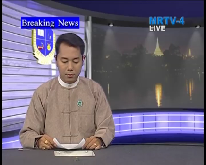 MRTV Live Breaking News