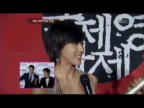 Red Carpet 1/2 - Pusan International Film Festival 2009 (Oct 08, 2009)