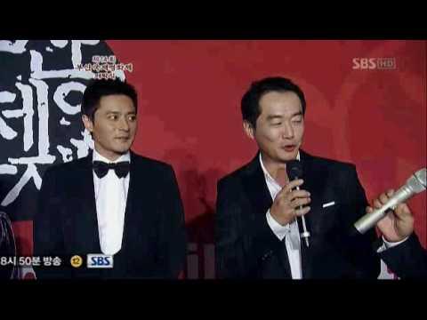 Red Carpet 2/2 - Pusan International Film Festival 2009 (Oct 08, 2009)