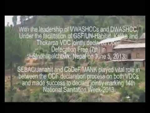 Video on Joint ODF Declaration at Thokarpa and Kalika VDC, Sindhupalchowk, Nepal