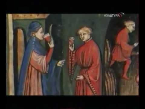 2. Средневековье || У истории на кухне || Medieval Blog