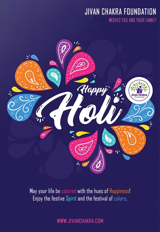 May God gift you all the colors of life, colors of joy, colors of happiness, colors of friendship, colors of love and all other colors you want to paint in your life. Happy Holi.