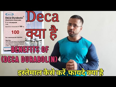 what is deca durabolin