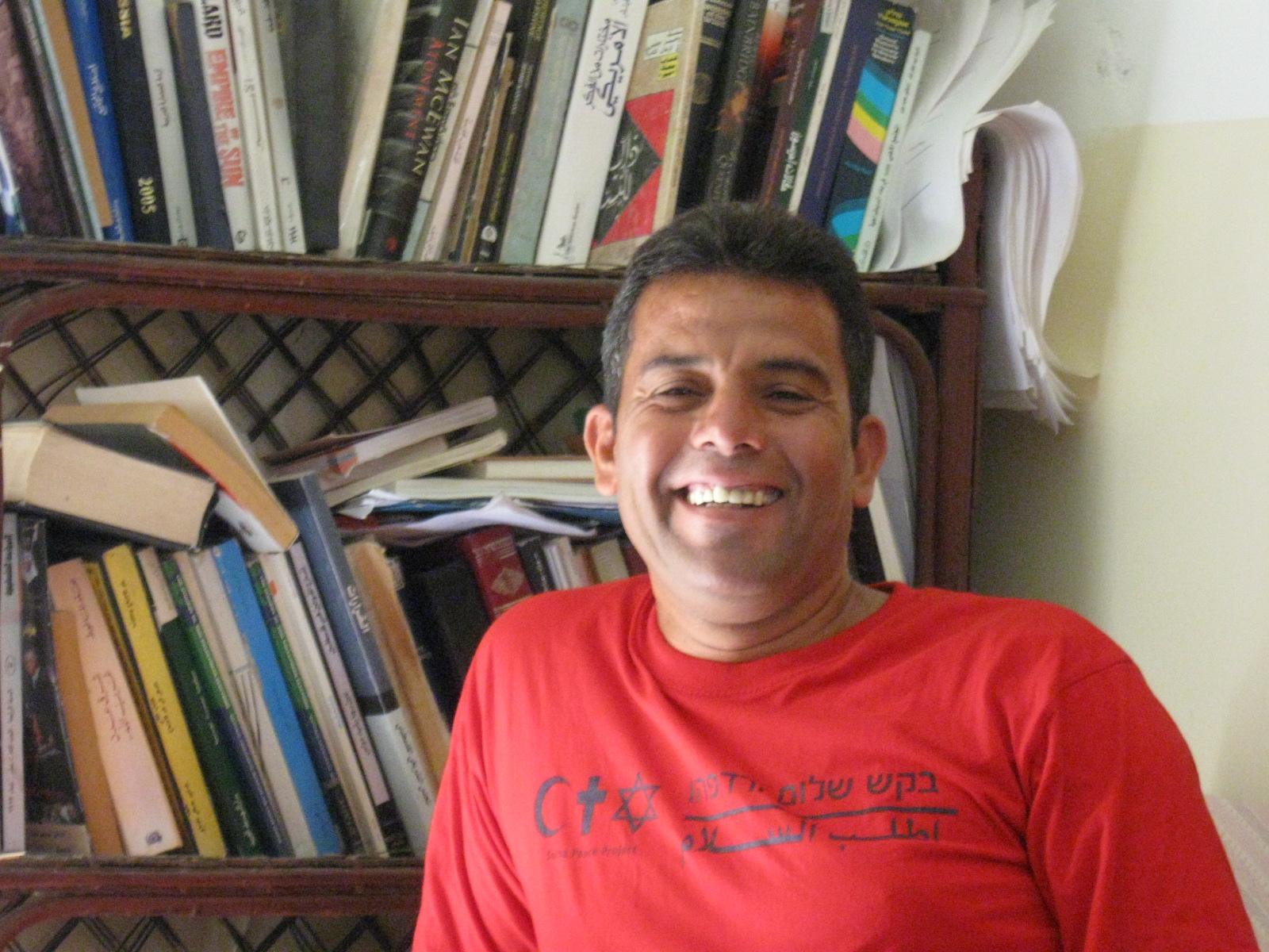 Abed khalil