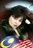 Fouzia Hassan Abdullah