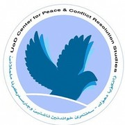 Center for Peace and CR Studies