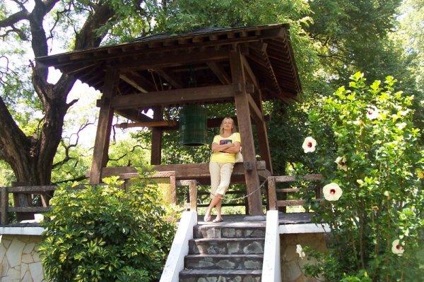 En el jardin japones