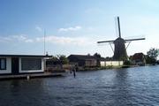 Moinho Holandes