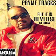 Pryme Tracks