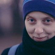 Анастасия Юргутите