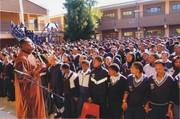 BISHOP FRANK ADOPTED SCHOOL