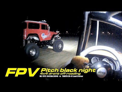 FPV Pitch black night - 4x4 drone off-roading: 10428A Twin Hammer vs Tamiya Land Cruiser