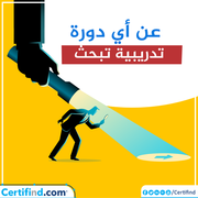 Certifind
