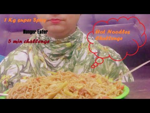 Super Spicy Noodles Eating Challenge