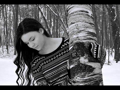 If We Make It Through December  - by Tatiana Marie - Tre Principesse