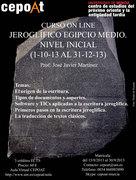 Introducción al Jeroglífico Egipcio. Nivel Inicial - on line