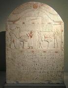 PALABRAS PARA CREAR UN MUNDO: Introducción a la lengua y a la escritura egipcia antigua 1 y 2