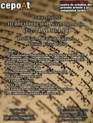 Hebreo Bíblico II - On Line