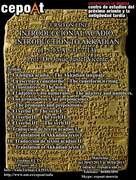 Introducción al Acadio / Introduction to Akkadian - on line