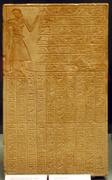 """Curso: """"PALABRAS PARA CREAR UN MUNDO: Introducción a la lengua y a la escritura egipcia antigua"""""""
