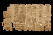 """Curso: """"Taller de traducción y análisis de textos egipcios"""""""