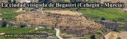 Arqueología de campo: La ciudad visigoda de Begastri