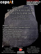 Jeroglífico Egipcio. Nivel Intermedio. - On Line (1-2-16 al 30-4-16)