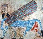 "Curso: ""Arte en Mesopotamia"""