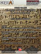 Cuneiforme Elamita. Nivel Avanzado - on line (1-6-16 al 31-8-16)