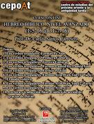 Hebreo Bíblico. Nivel avanzado - On Line (1-5-16 al 31-7-16)