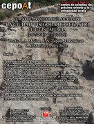 Curso de arqueología de campo: la ciudad visigoda de Begastri (24/7/2016-7/8/2016)