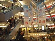 Kauf centre