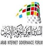 [Webinar] The Arab IGF: discussion amid conflict