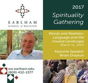 2017 Spirituality Gathering