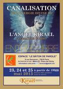 Canalisation de l'Énergie divine de l'Ange Kirael (conférence d'entrée libre). Consultations et soins d'activations énergétiques (1h par personne - donation volontaire)