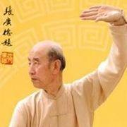 Stage Qigong