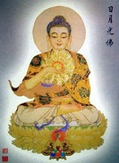 Conférences Bouddhistes à Sanary sur mer (Var)