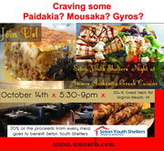 BENEFIT FOR SETON YOUTH SHELTERS AT AMMOS AUTHENTIC GREEK