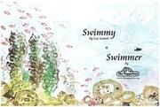 VT PuppeTree Theatre Presents: Swimmy/Swimmer