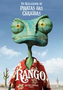 CINEMA: Rango