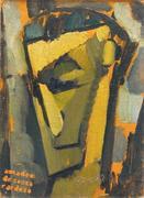 EXPOSIÇÕES: Arte Portuguesa do Século XX (1910-1960)