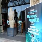 EXPOSIÇÕES: Museus à noite