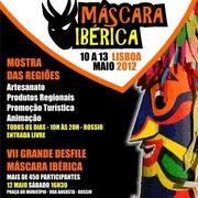 FESTIVAIS: VII Festival Internacional da Máscara Ibérica