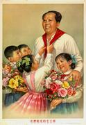 EXPOSIÇÕES: Cartazes da Propaganda Chinesa – A Arte ao Serviço da Política