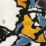 EXPOSIÇÕES: Jiang Shanqing