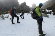 AR LIVRE: Curso de Alpinismo