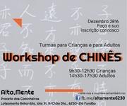 FORMAÇÃO: Workshop de Chinês