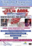 MÚSICA: Liliana Martins - Cantar o Fado