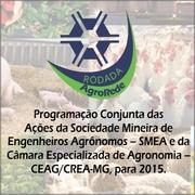 Rodada AgroRede - Programação Conjunta SMEA-CEAG/CREA-MG